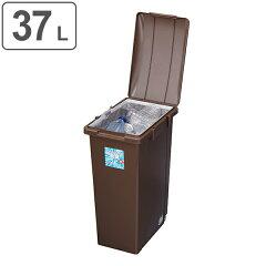 ゴミ箱 分別 消臭連結ペール 37型 37L