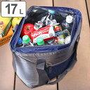 クーラーバッグ 防水トートバッグ tone トーン Lサイズ ネイビー 17L ( 保冷バッグ 保冷 クーラーボックス お買い物バッグ ショ..