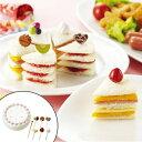 食パン抜き型 ケーキセット ( キャラ弁 食パン 抜き型 お弁当グッズ デコ弁 パン抜き型 ピック付 )