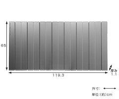 銀イオン配合折りたたみ風呂ふた75×120cm用