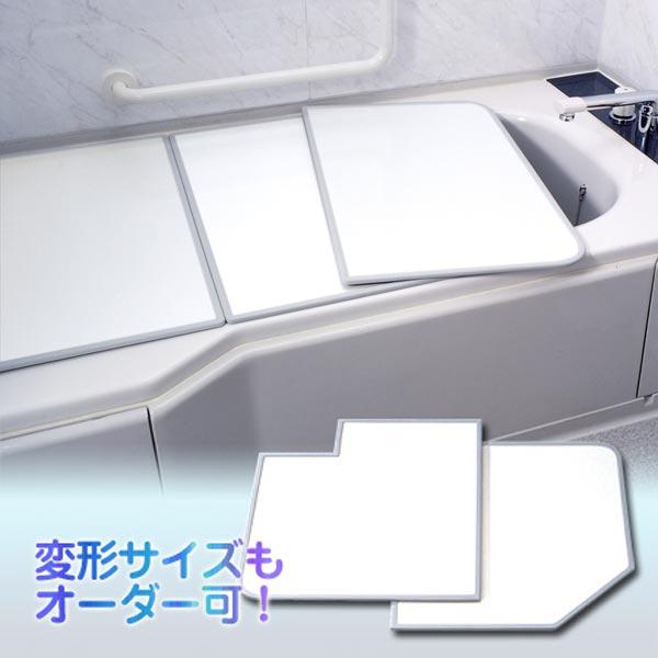 オーダーメイド 風呂ふた(組み合わせ) 86〜...の紹介画像3