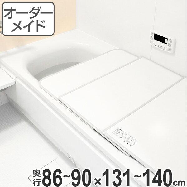 オーダーメイド 風呂ふた(組み合わせ) 86〜9...の商品画像