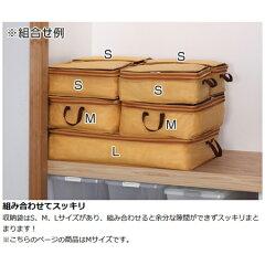 衣類収納袋jusfit高さ調節収納袋M