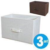 カラーボックス用 収納ボックス 無地 3個セット ( インナーケース インナーボックス 引き出し 収納箱 布製 小物入れ 収納ケース おもちゃ )