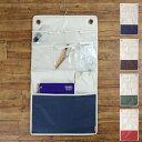 ウォールポケット ストレリアプラス 収納ポケット 壁掛け ( ウォールケース 壁掛け収納 壁掛けポケット 収納用品 小物入れ )