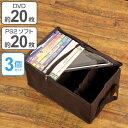 収納ボックス DVDサイズ 幅30×奥行20×高さ15cm メディア収納 布製 3個セット ( 収納ケース 収納 DVD収納 ゲームソフト収納 透明窓付き 布 不織布 ファブリック ゲームソフト DVD Wii WiiU PS ソフト 仕切付き )