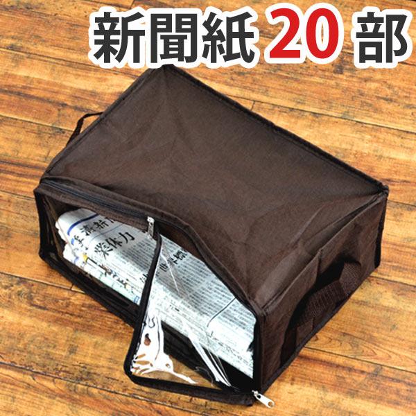収納ボックス新聞紙サイズ幅31×奥行24×高さ15cmメディア収納布製(収納ケース収納コミック収納同