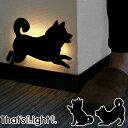 フットライト ウォールライト 柴犬 That's Light! ( 間接照明 壁 おしゃれ センサーライト led LED 足元灯 自動点灯 電池式 電池 壁掛け 室内 屋内 音感センサー 犬 グッズ しば 柴 shiba インテリア雑貨 )