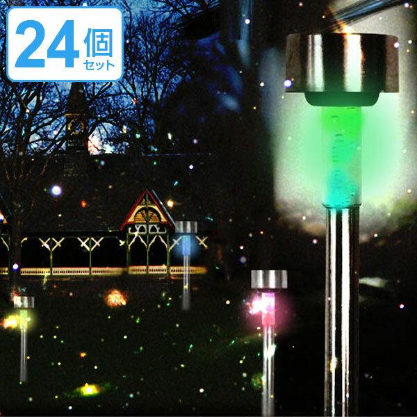 ガーデンライト レインボーライト ウォータードロップ 24個セット ( 送料無料 ソーラー 屋外 led LED センサー ガーデン ガーデニング おしゃれ )
