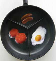 マーブルコートフライパン3食パンガラス蓋付26cm