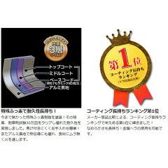 フライパン26cmプレジデントストーンふっ素樹脂加工IH対応