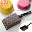 ミニ玉子焼き器 9×14cm チョコレート ミニフライパン ...