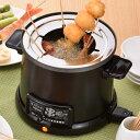 電気式 卓上串揚げ鍋 天ぷら鍋 自動油温調節レバー付き ( 天ぷら鍋 )