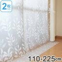 断熱カーテン あったかさ キープ カーテン 掃き出し窓用 ( 断熱 冷気ストップ エコ 節電 省エネ...