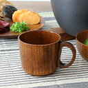 木製食器 - ベビーカップ 170ml コップ 木製 漆 天然木 持ち手付き 食器 ( カップ 漆塗り 木製コップ 子供用コップ 木製食器 ベビー 子供用 小さめ ミニ 和食器 )