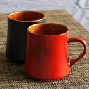 木製食器 - マグカップ くつろぎ 200ml 木製 漆 ティーカップ 天然木 食器 ( コップ マグ カップ コーヒーカップ 木 漆塗り 木目 木製食器 漆塗 塗り おしゃれ コーヒー 紅茶 木製カップ 割れにくい 根来 曙 )