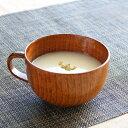 スープカップ 木製 320ml 大 漆 天然木 持ち手付き ...