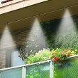ミストシャワー ドライミスト わが家でミストシャワー 屋外用 ( ミストカーテン 霧シャワー 家庭用 霧 噴射 散水 噴霧器 熱中症対策 クールダウン ) 05P07Feb16