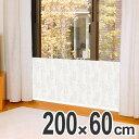冷気対策 窓 冷気シャットパネル 幅200×高さ60cm リーフ ( 寒さ 対策 防寒 パネル 窓 ボード 風 遮断 グッズ 冷え すき間風 窓際 窓ぎわ 窓ガラス 居間 リビング 廊下 200 60 )