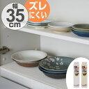 食器棚シート 消臭棚敷きシート 35cm ( 防カビ 抗菌 幅広 )