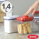 OXO オクソー ポップコンテナ レクタングル ショート 1.4L ( 保存容器 密閉 プラスチック 透明 調味料容器 ストッカー キッチン用品 調味料入れ 乾物ストッカー オクソ オクソーポップコンテナ コンテナ 調味料 収納 スタッキング ) 10P23Apr16