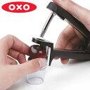 OXO オクソー チェリーピッター ( 種取り さくらんぼ チェリー ピッター キッチン用品 キッチンツール 便利グッズ )