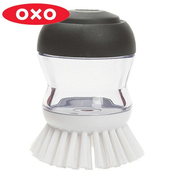 OXO オクソー ワンプッシュ パームブラシ ( キッチンブラシ 鍋 食器洗い シンク 水回り 清掃 )