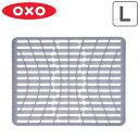 OXO オクソー シリコンシンクマット 大 ( 流し台マット シリコンマット シンク用シリコンマット キッチン用品 キッチンシンクマット )