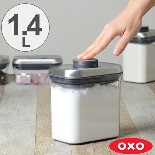 OXO オクソー ポップコンテナ ステンレス レクタングル ショート 1.4L ( 保存容器 密閉 プラスチック 透明 調味料容器 ストッカー キッチン用品 調味料入れ 乾物ストッカー オクソ オクソーポップコンテナ コンテナ 調味料 収納 スタッキング )|新着| 10P23Apr16