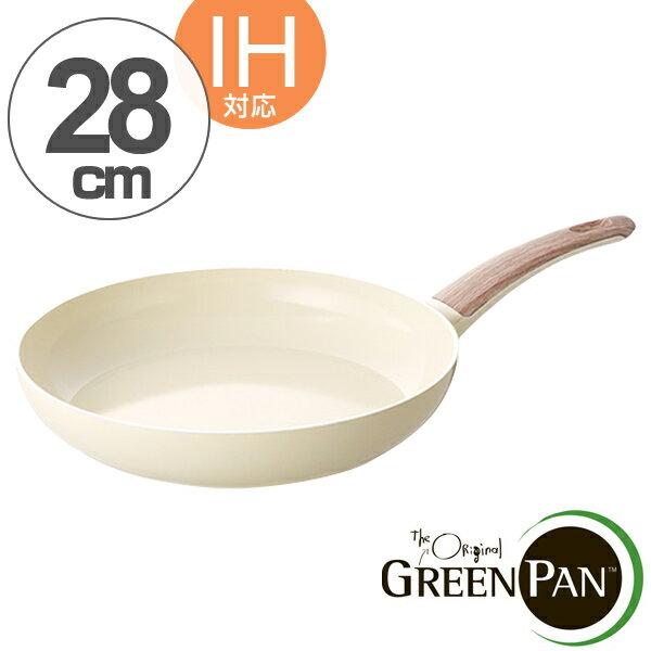 GREEN PAN グリーンパン フライパン 28cm WOOD-BE ウッドビー IH対応 ( 送料無料 いため鍋 炒め鍋 調理器具 アルミ製 セラミックコーティング ガス火対応 )