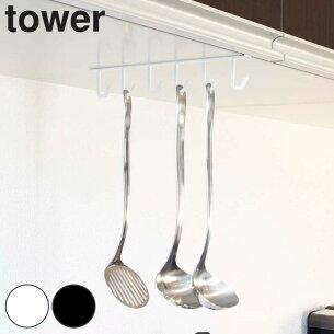キッチンツールフックタワー キッチン