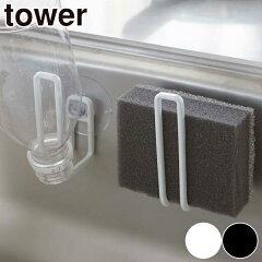 吸盤ドライフック タワー tower