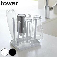 グラススタンド タワー tower