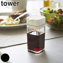 醤油差し プッシュ式 タワー tower ( 調味料さし 調...