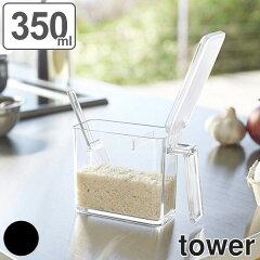 調味料ストッカー S タワー tower