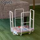 新聞 ストッカー ラック 幅35×奥行27.5×高さ35cm ニューズラック tower タワー ホ