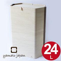 ゴミ箱 ヤマト工芸 木製 hexagon W 24L