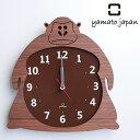 掛け時計 ヤマト工芸 yamato Clock Zoo ゴリラ ( 壁掛け 壁掛け時計 時計 アニマル おしゃれ 木 かけ時計 ナチュラル 木製 壁 アナログ 壁かけ時計 インテリア時計 木製時計 ウッドクロック 木製インテリア クロック )