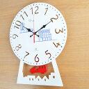 振り子時計 ヤマト工芸 yamato CHILD clock バス ( 送料無料 掛け時計 柱時計 壁掛け時計 とけい ギフト ばす 子供部屋 )