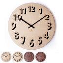 掛け時計 ヤマト工芸 yamato block clock ...
