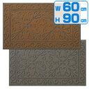 玄関マット ソフテップマットリッチアイロン 【600×900】 ( 泥落としマット 屋外用 山崎産業 ) 05P01Jun14