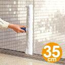 水塗りモップ ガラス清掃用 モイスチャーリント 35cm ( 窓用ウォッシャー 窓拭き モップ 窓 窓用 窓ガラス ガラス 掃除 清掃 道具 )