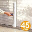 水塗りモップ ガラス清掃用 モイスチャーリント 45cm ( 窓用ウォッシャー 窓拭き モップ 窓 窓用 窓ガラス ガラス 掃除 清掃 道具 )