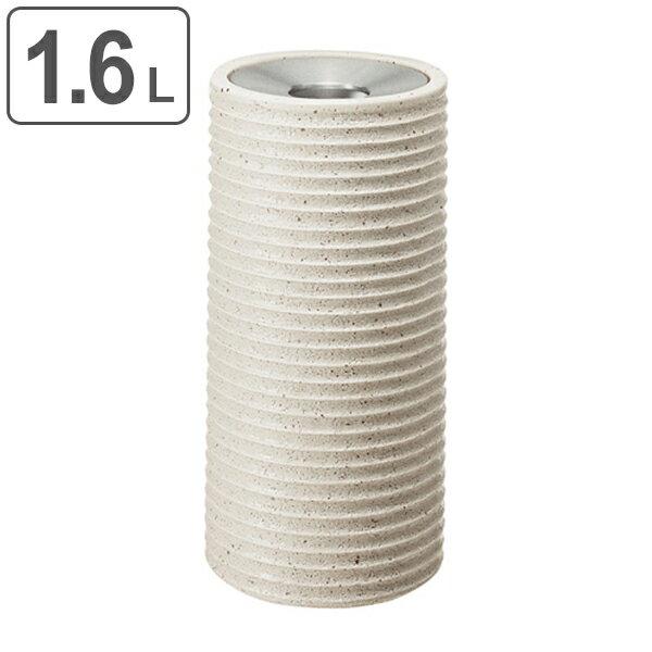 屋外用灰皿 スモーキング ポーセライン VM-300 陶磁器 ( スタンド灰皿 業務用 山崎産業 送料無料 )