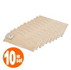 山崎産業 コンドル掃除機用紙袋 10枚セット(CVC-300-S/CVC-203/CVC-HP204汎用)