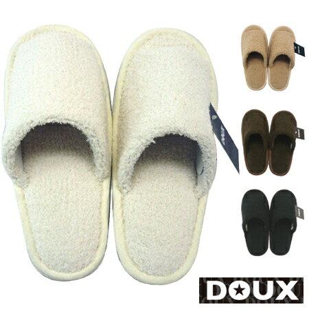 トイレスリッパ DOUX ( トイレ用品 スリッパ トイレタリー トイレグッズ )...:livingut:10052839