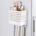 マグネットバスケット コンパクトL Mag-On タオル掛け付き 小物収納 磁石 ( 小物入れ 小物スタンド ラップホルダー ラップ立て 冷蔵庫横 洗濯機横 洗...