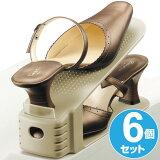 くつホルダー スリム 6個セット( 靴 収納 靴ホルダー 靴箱 下駄箱 くつ クツ シューズラック シューズキーパー 整理 靴収納スペース1/2 )