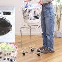 ランドリーワゴンフレーム01 ( ランドリーラック ランドリーボックス ランドリーバスケット 洗濯かご 洗濯カゴ 洗濯物入れ 脱衣カゴ )