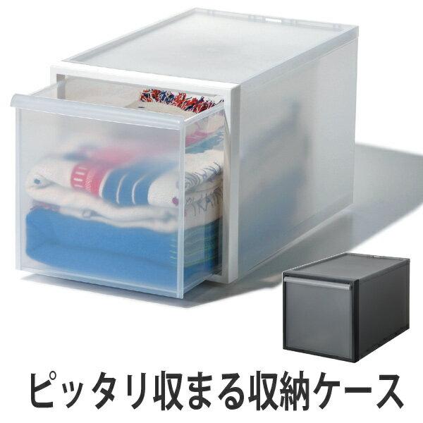 収納ケース 引き出しタイプ クローゼット収納 引き出し 高さ31cm 日本製 ( 収納 衣…...:livingut:10014644
